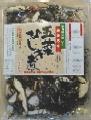 五菜ひじき煮